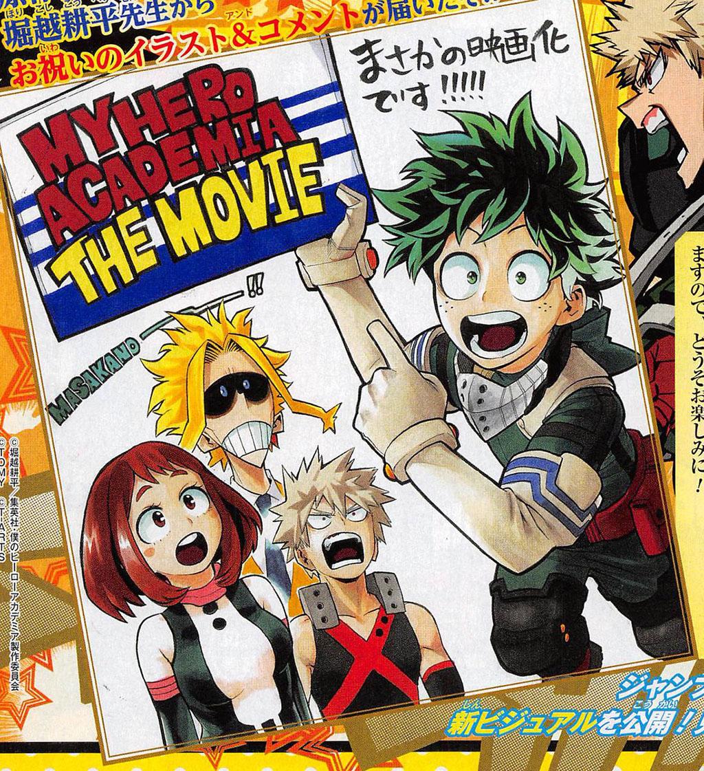Boku no Hero Academia Filme