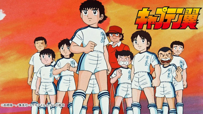 Captain Tsubasa Super Campeões