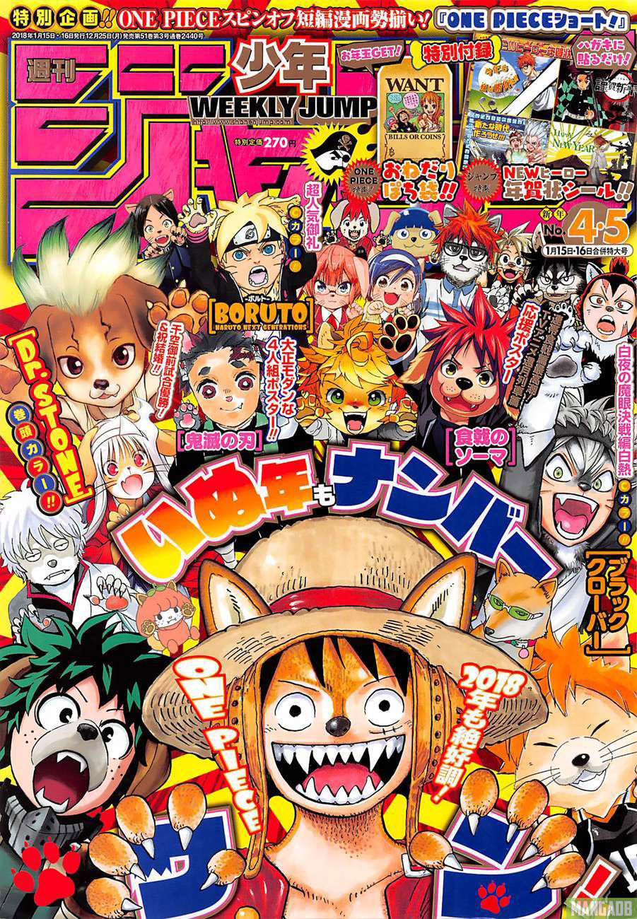 Weekly Shonen Jump One Piece 2018