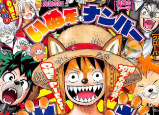 Weekly Shonen Jump One Piece Luffy