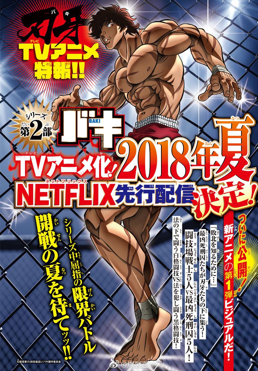 Poster Baki 2018