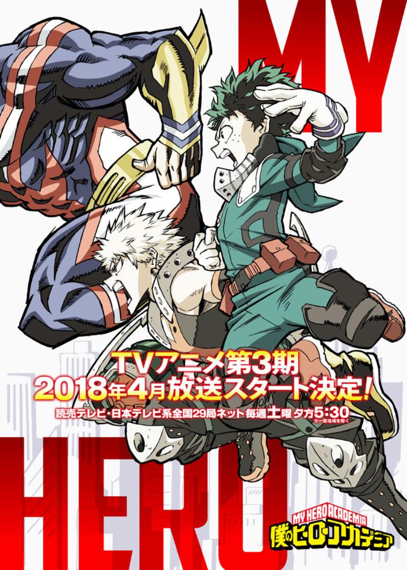 Poster Boku no Hero Academia 3