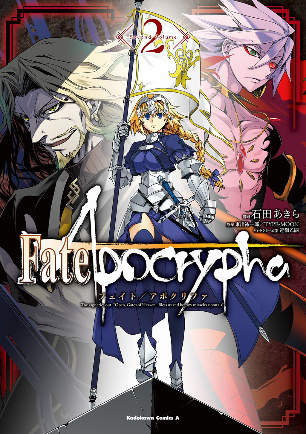 Fate/Apocrypha mangá vol. 2