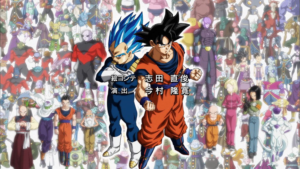 Goku e Vegeta encerramento ep. 122 Dragon Ball Super