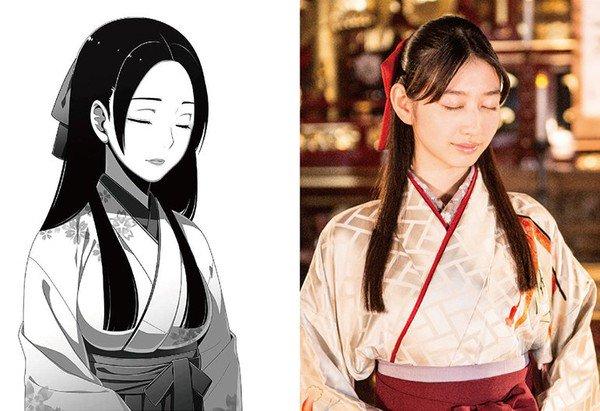 Natsumi Okamoto é Yuriko Nishinotōin Kakegurui