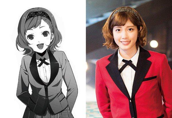 Ruka Matsuda é Itsuki Sumeragi Kakegurui