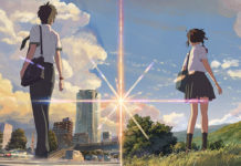 Your Name - Kimi no na wa. 2016