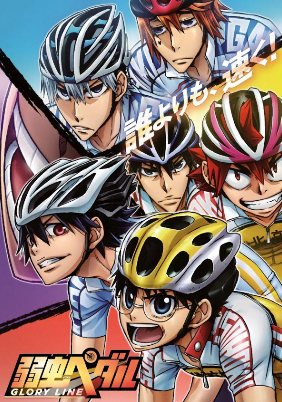 Poster Yowamushi Pedal: Glory Line