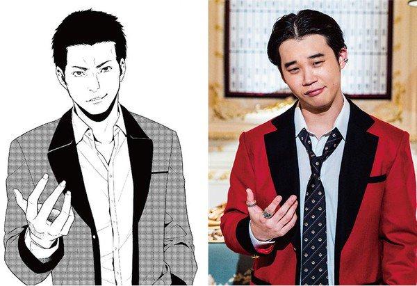Yūma Yamoto é Jun Kiwatari Kakegurui