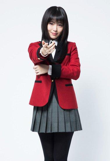 Minami Hamabe é Yumeko Jabami Kakegurui