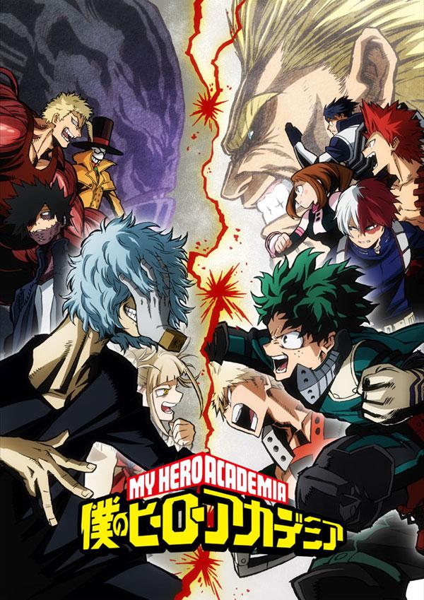 Poster Boku no Hero Academia 3 temporada