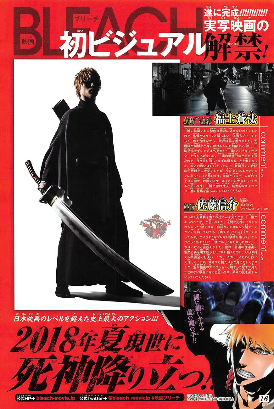 Cartaz live-action Bleach 2018