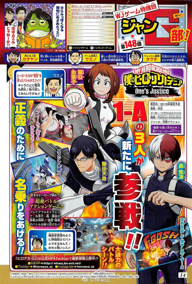 Uraraka, Iida e Todoroki My Hero Academia: One's Justice