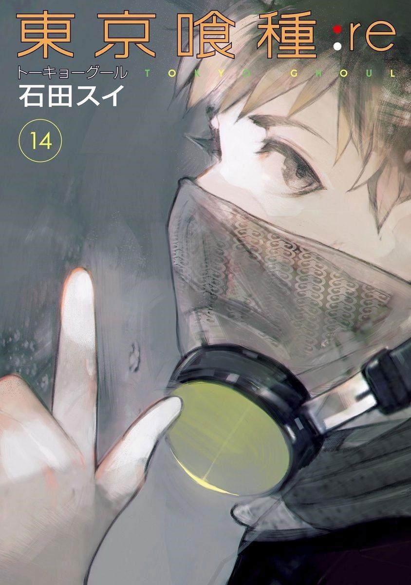 Tokyo Ghoul:re volume 14