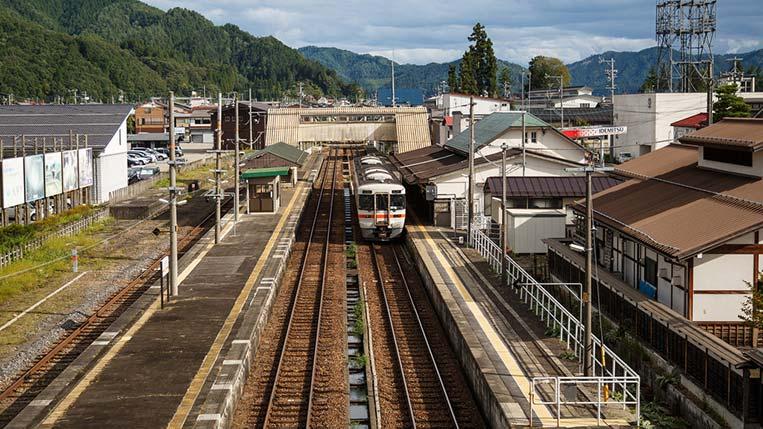 Estação em Hida Japão - Kimi no Na wa