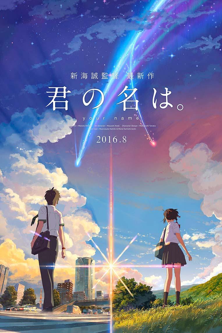 Poster Kimi no Na wa (2016)