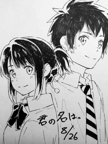Mitsuha e Taki Kimi no Na wa 25