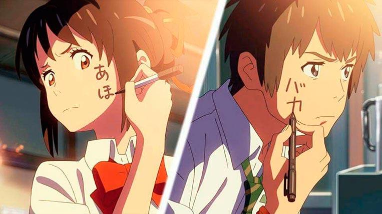 Mitsuha e Taki Kimi no Na wa 01