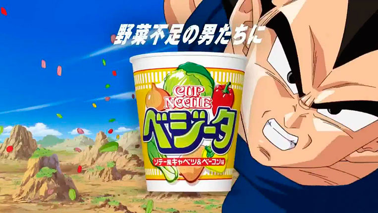 Cup Noodles do Vegeta
