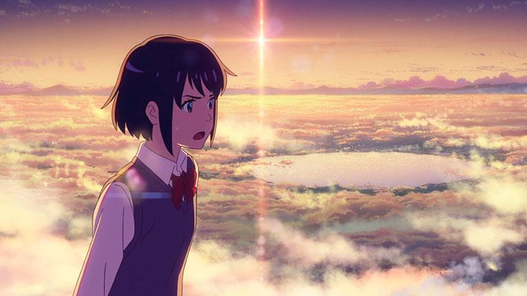 Your Name (Kimi no Na wa) crepúsculo