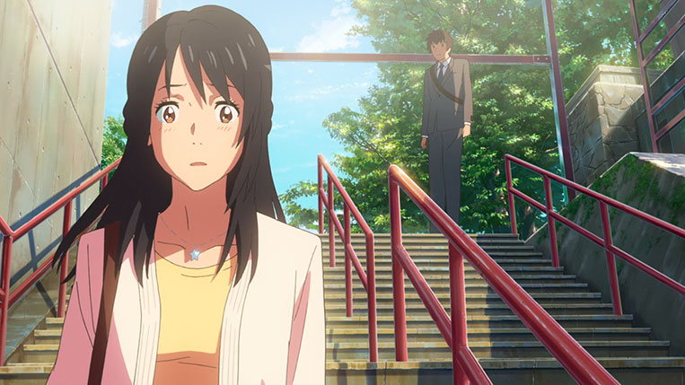 Your Name (Kimi no Na wa) Taki e Mitsuha se reencontram