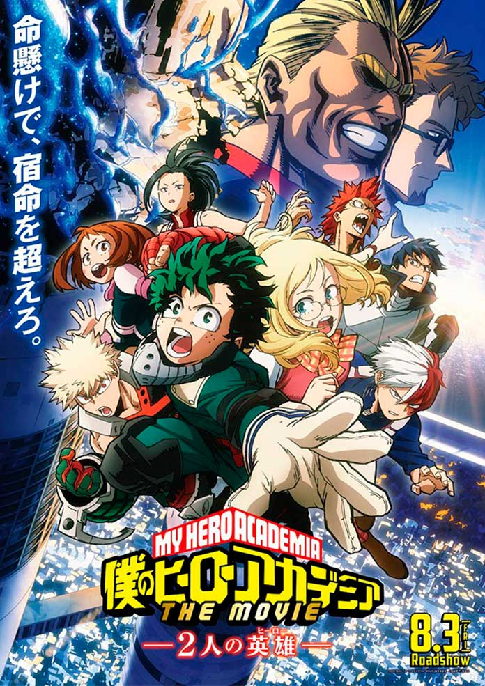 Poster My Hero Academia THE MOVIE: Futari no Hero