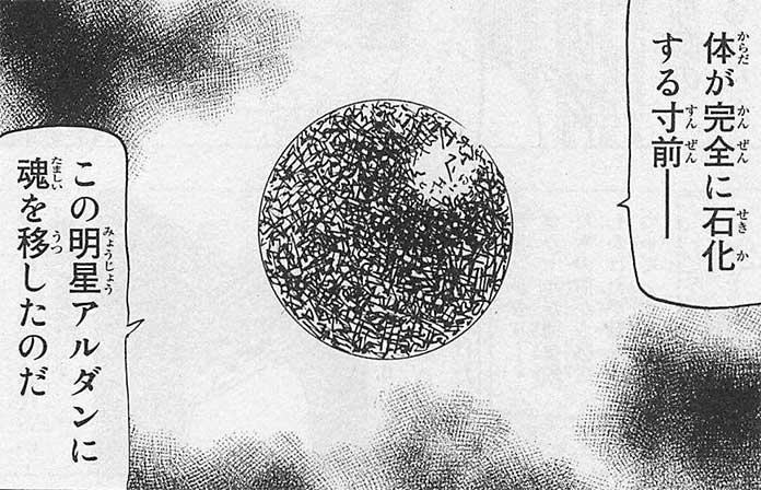 Aldan, o Tesouro Sagrado de Merlin